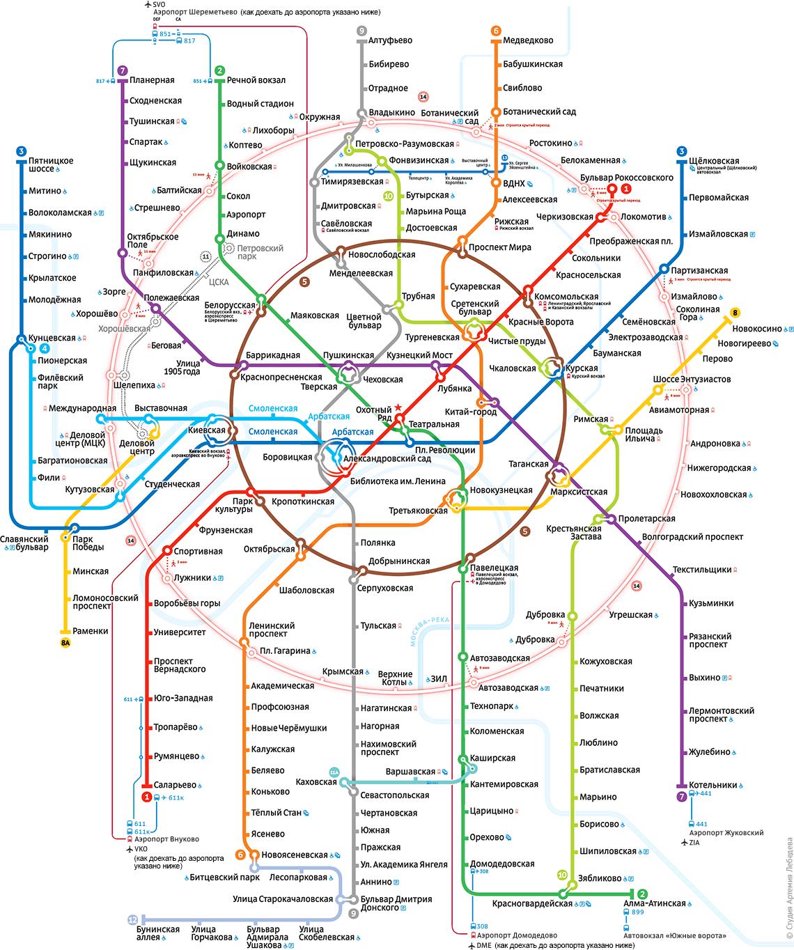 Схема метро Mосквы